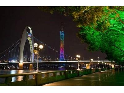 Guangou